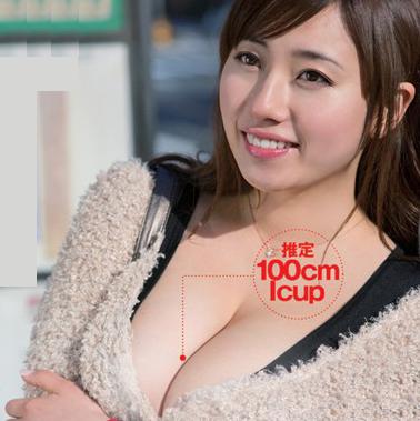 長澤あずさ♡パイズリ好き素人男性オナニー我慢し溜めたザーメンを極上美女のおっぱいマンコに中出し